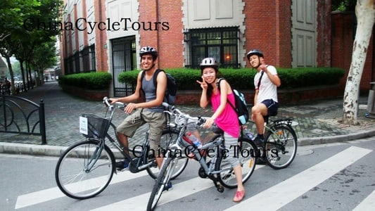 Shanghai Highlights Half-Day Bicycle City Tour