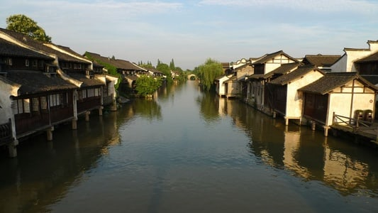 Wuzhen Private Full-Day Tour from Shanghai