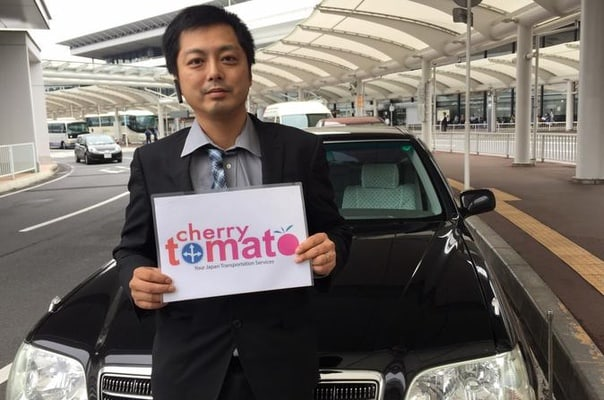Shared Arrival Transfer : Kansai International Airport to Kyoto City