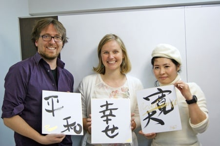 Tokyo: Comtemporary Calligraphy Experience w/ a Master