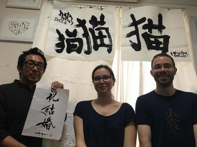 Tokyo: Traditional Japanese Calligraphy Experience