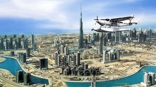 From Abu Dhabi: Seaplane Tour & IMG Worlds of Adventure