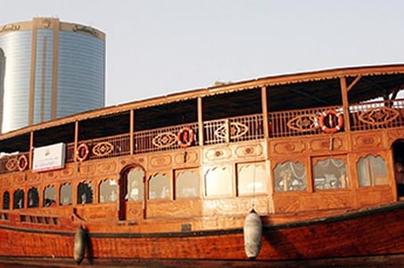 Marina Dhow Cruise with BBQ Dinner and Transfers