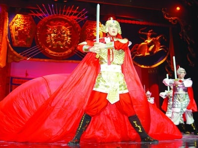 Dumpling Banquet with Tang Dynasty Show