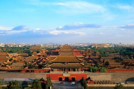Small Group Day Tour: Beijing City Highlights