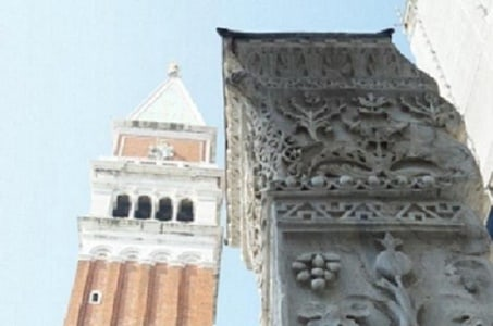 Historical guided walking tour of Saint Mark's and optional boat to Murano Island