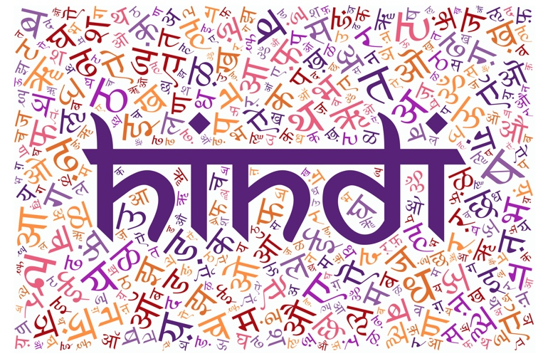 Hindi is considered as the most spoken official languages in India