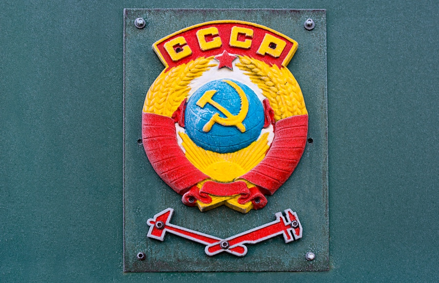 Soviet Moscow